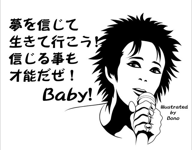 kiyosiro-bk.jpg